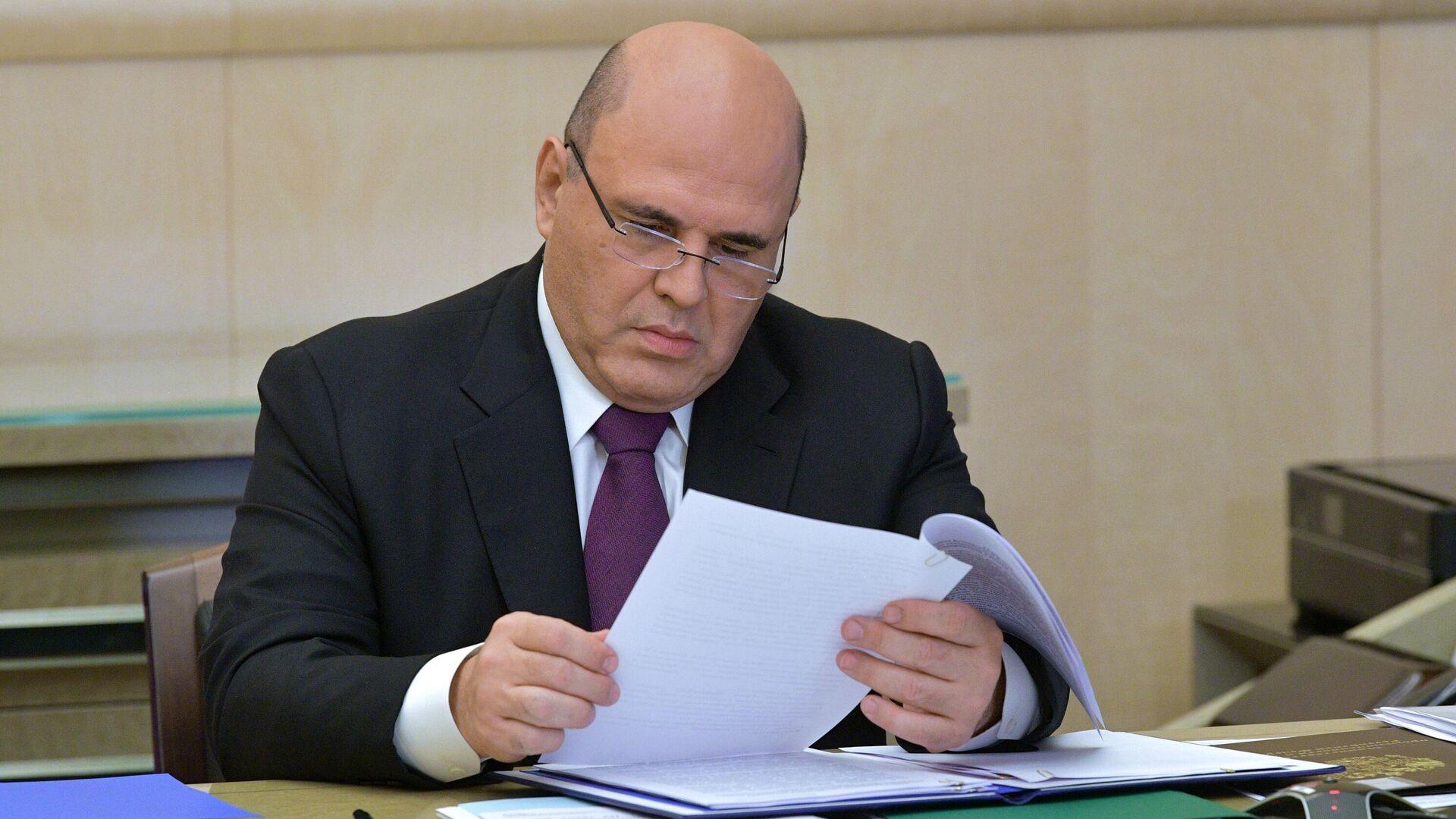 Мишустин назвал результаты исполнения бюджета за первое полугодие  хорошими