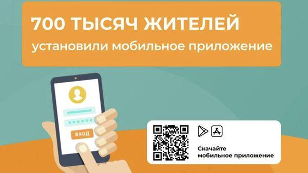 Постер системы обратной связи Добродел