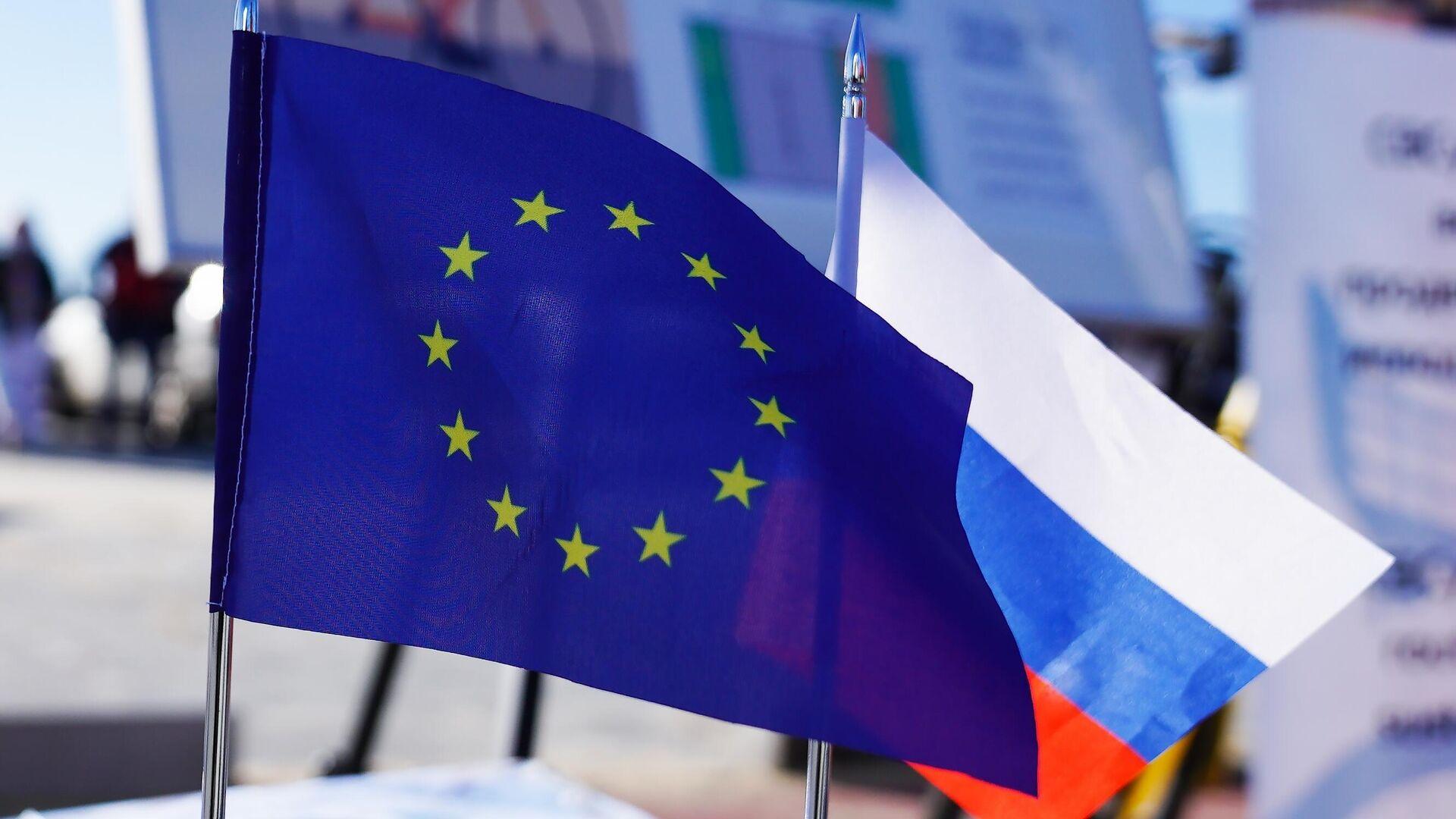 Флажки Европейского союза и России - РИА Новости, 1920, 29.09.2021