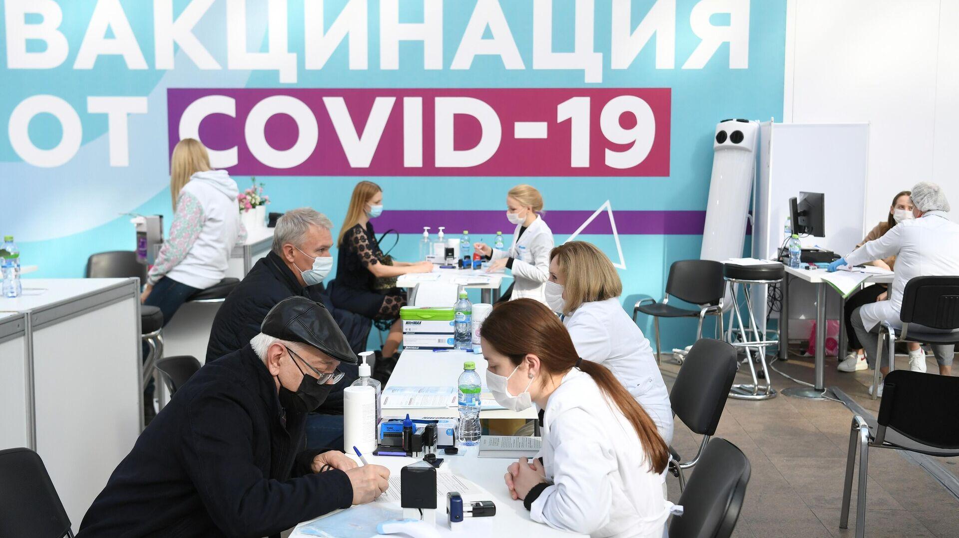 Вакцинация от COVID-19 в Москве - РИА Новости, 1920, 13.10.2021