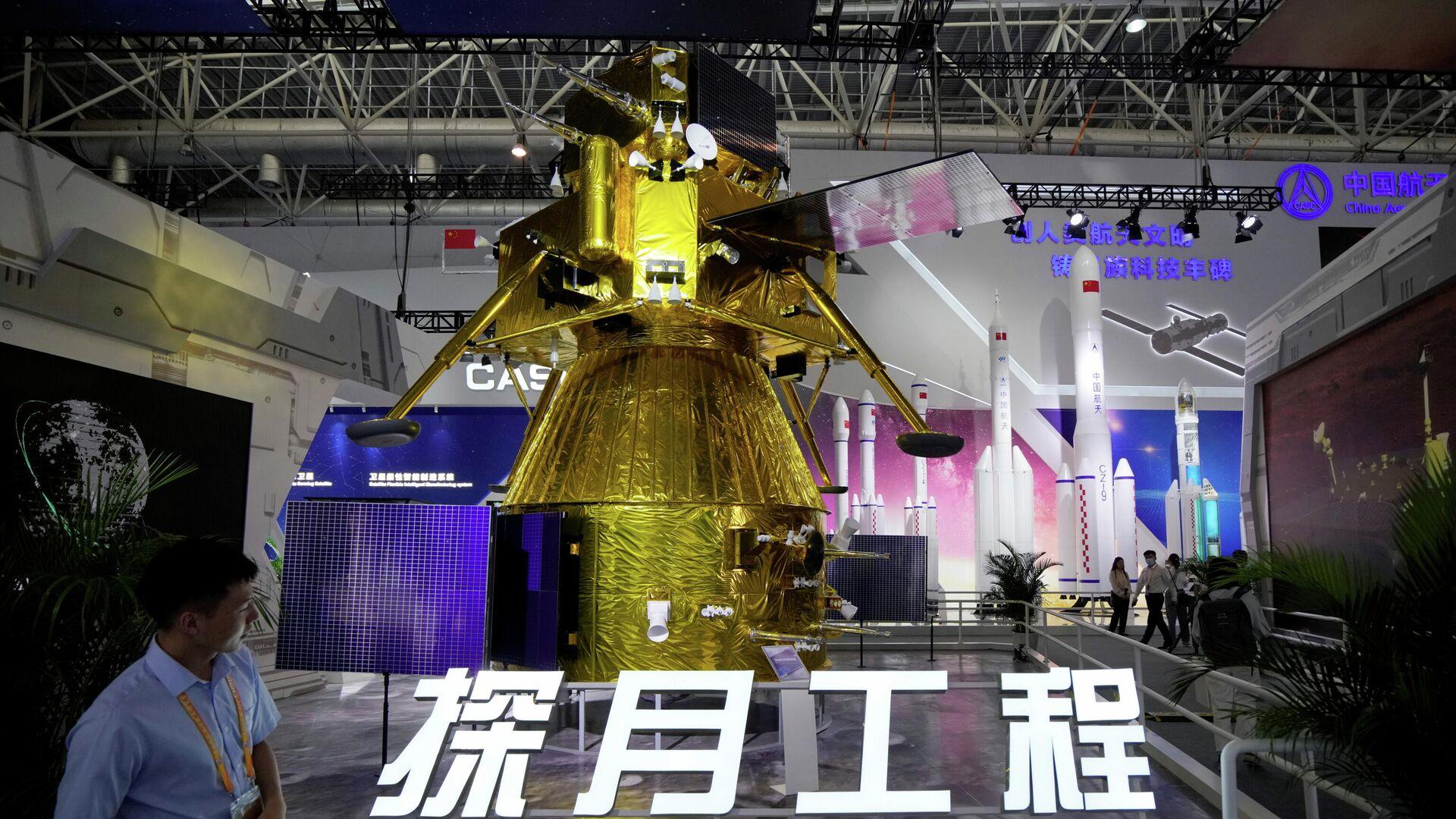 Академик РАН рассказал, почему отложили запуск российского аппарата к Луне