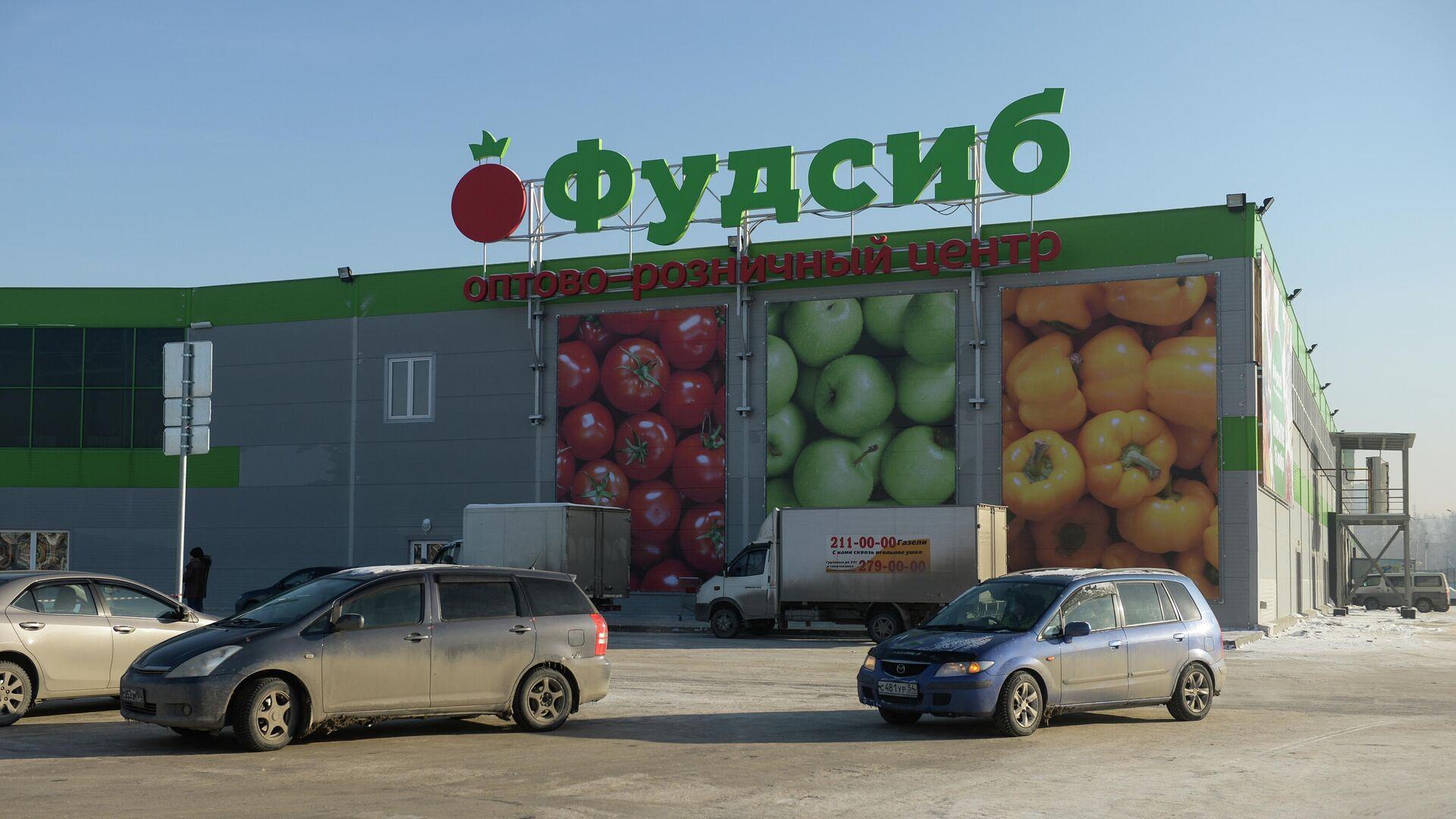 Правительство утвердило концепцию развития системы оптовых продовольственных рынков