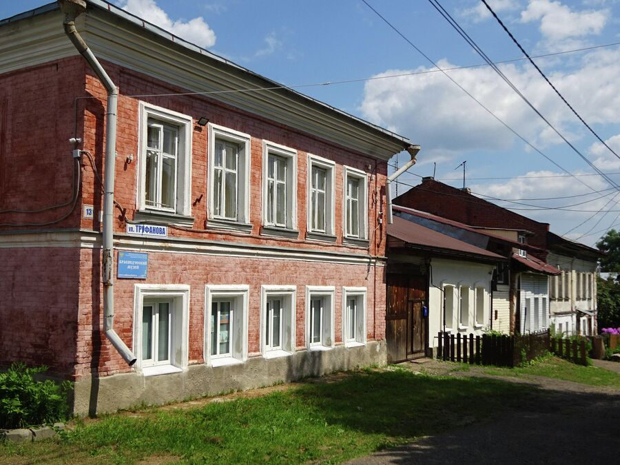 Дом Бутикова, краеведческий музей