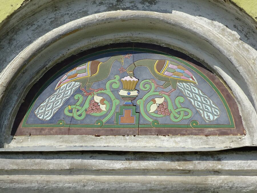Усадьба Локалова, украшения фасада