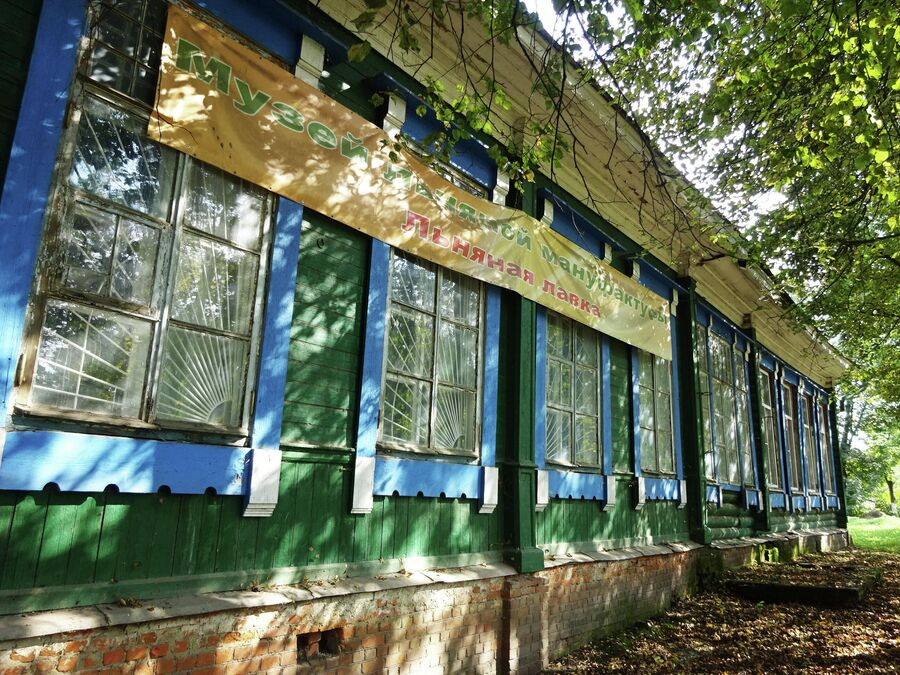 Музей находится в здании церковно-приходской школы (конец 19 в.)