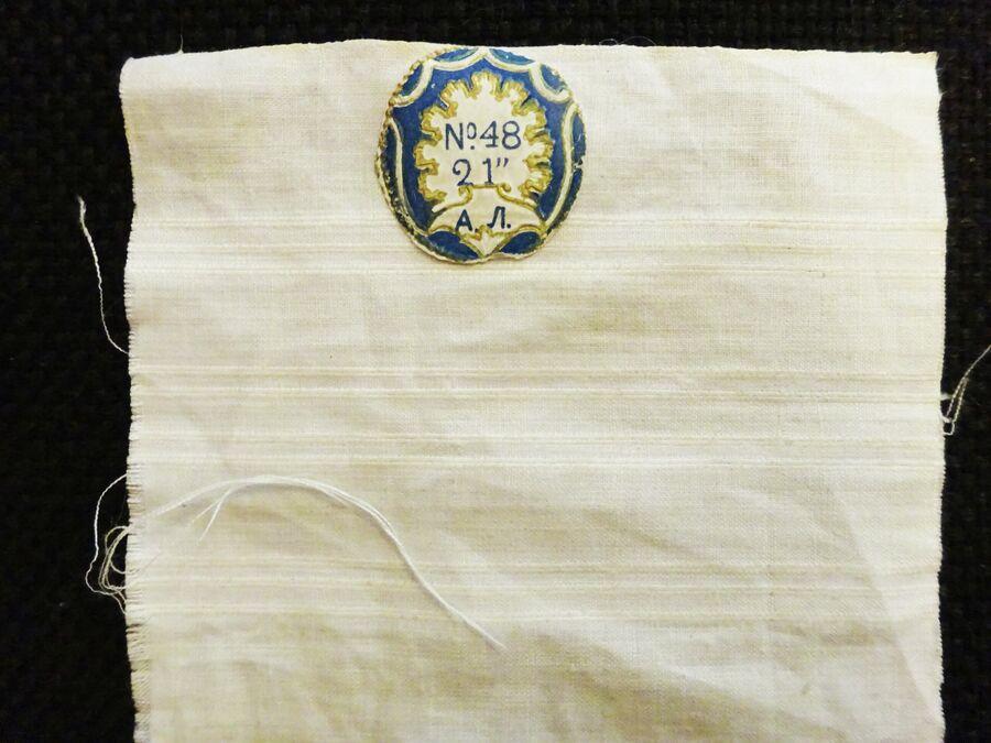 Образец льняной ткани, производившейся на Локаловской мануфактуре