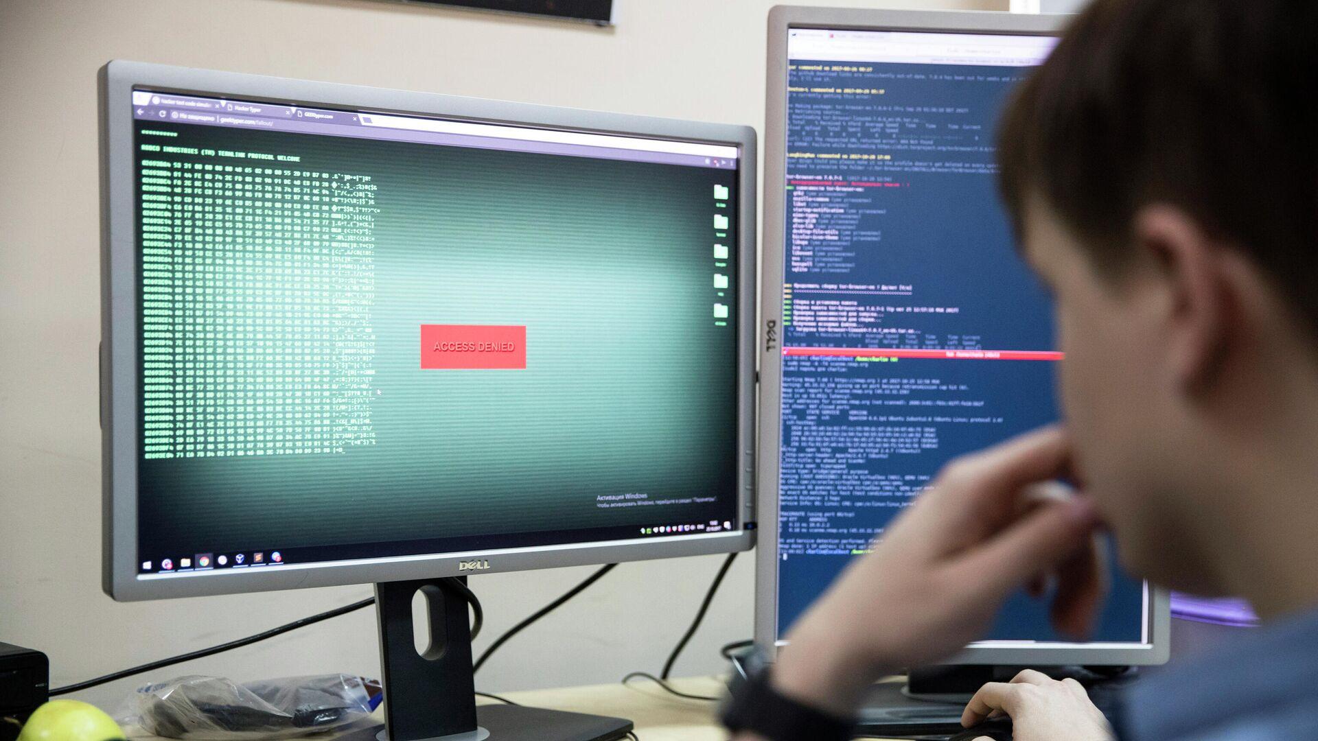 Group-IB опровергла сообщения об обысках в офисе в Петербурге
