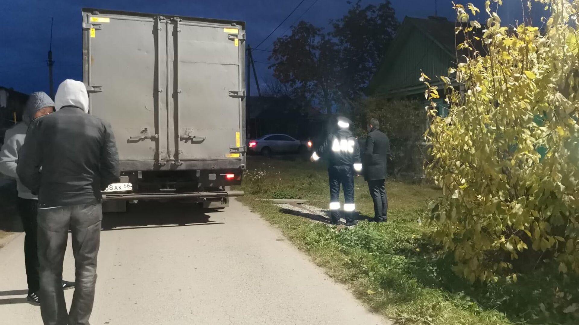 Полуторагодовалая девочка погибла в результате наезда грузовика в свердловском поселке Кедровка - РИА Новости, 1920, 29.09.2021