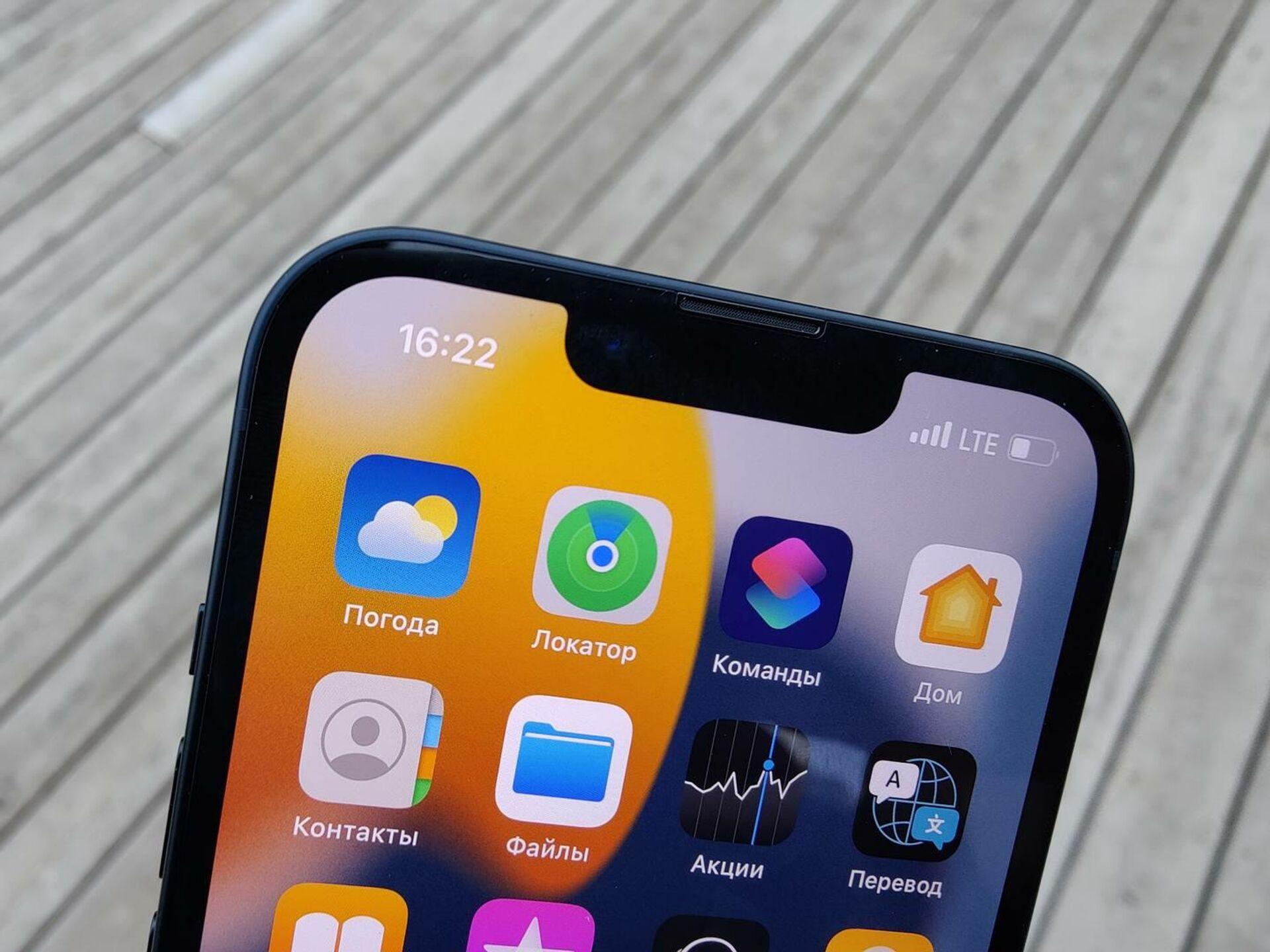 Обзор iPhone 13: насколько изменился главный смартфон Apple