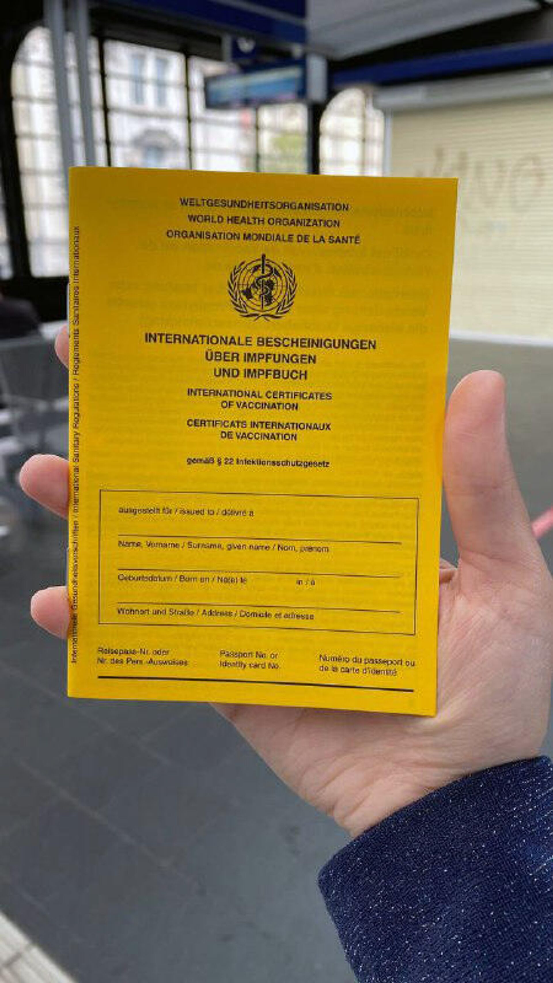 Паспорт вакцинированного в Германии - РИА Новости, 1920, 30.09.2021