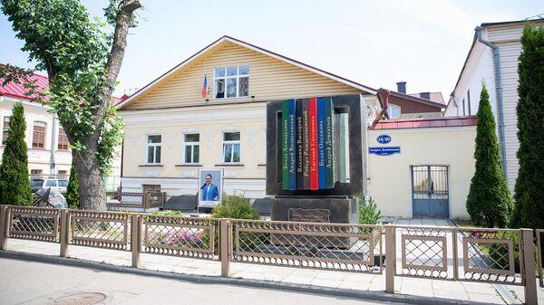 Дом-музей Дементьева