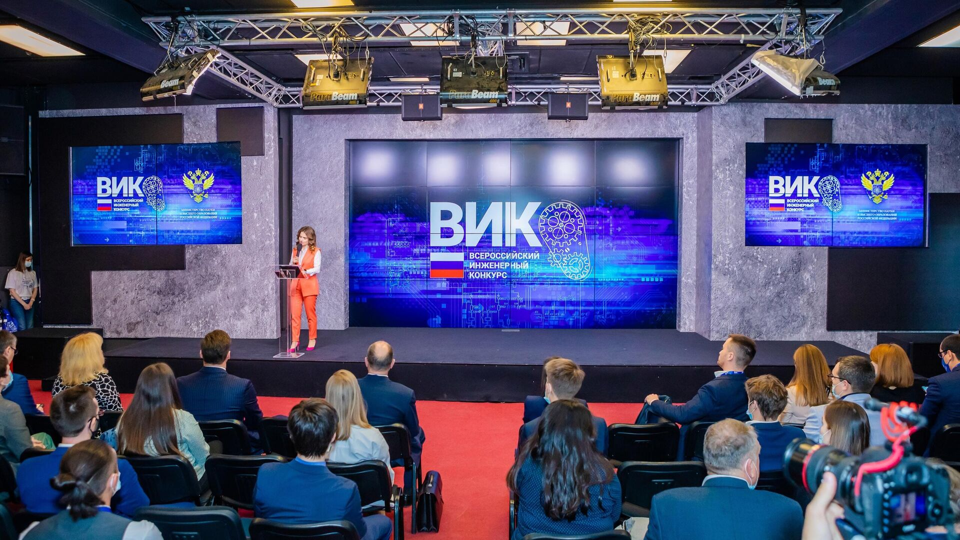 Всероссийский инженерный конкурс (ВИК) 2020/2021  - РИА Новости, 1920, 01.10.2021