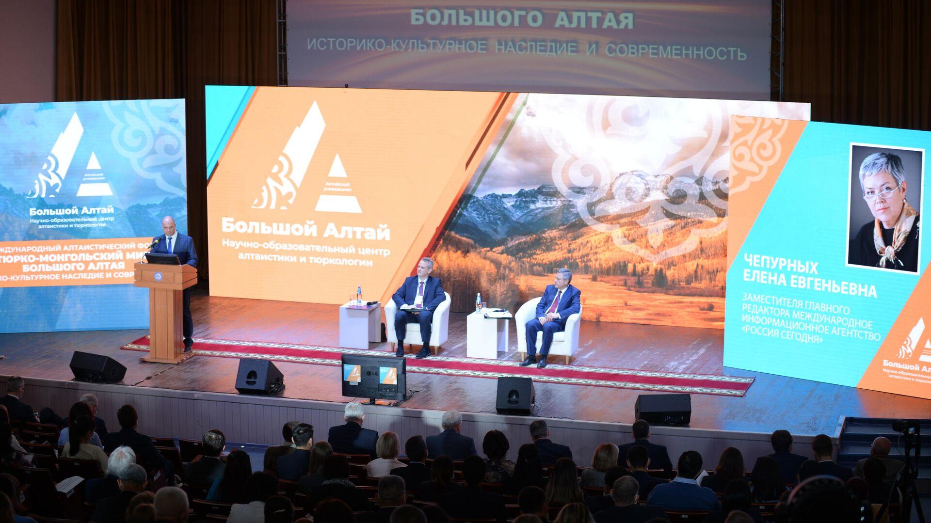Международный форум ученых-тюркологов - РИА Новости, 1920, 01.10.2021