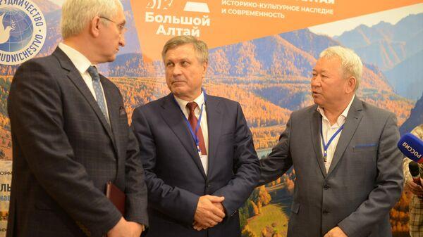 Форум Мир большого Алтая: историко-культурное наследие и современность