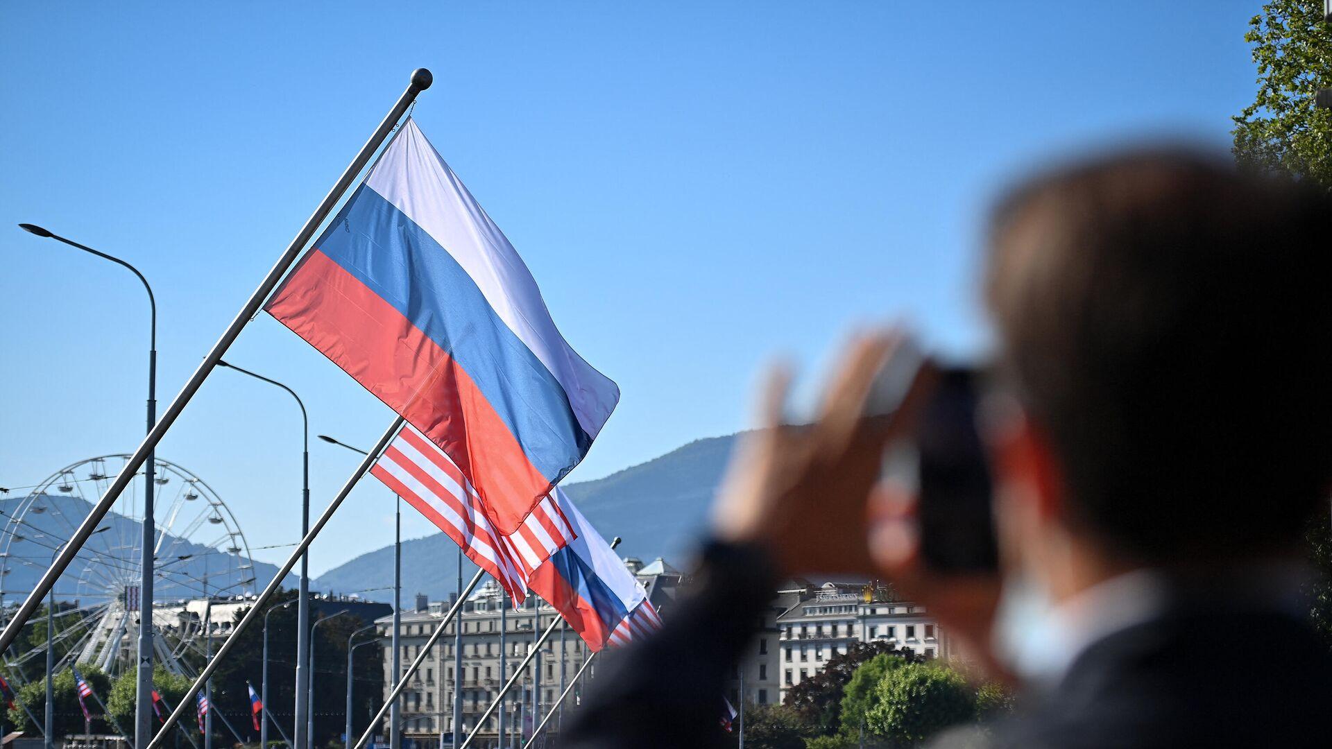 Флаги России и США в Женеве - РИА Новости, 1920, 30.09.2021