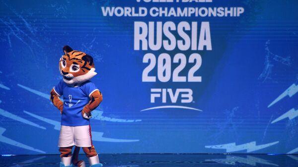 Талисман чемпионата мира по волейболу 2022