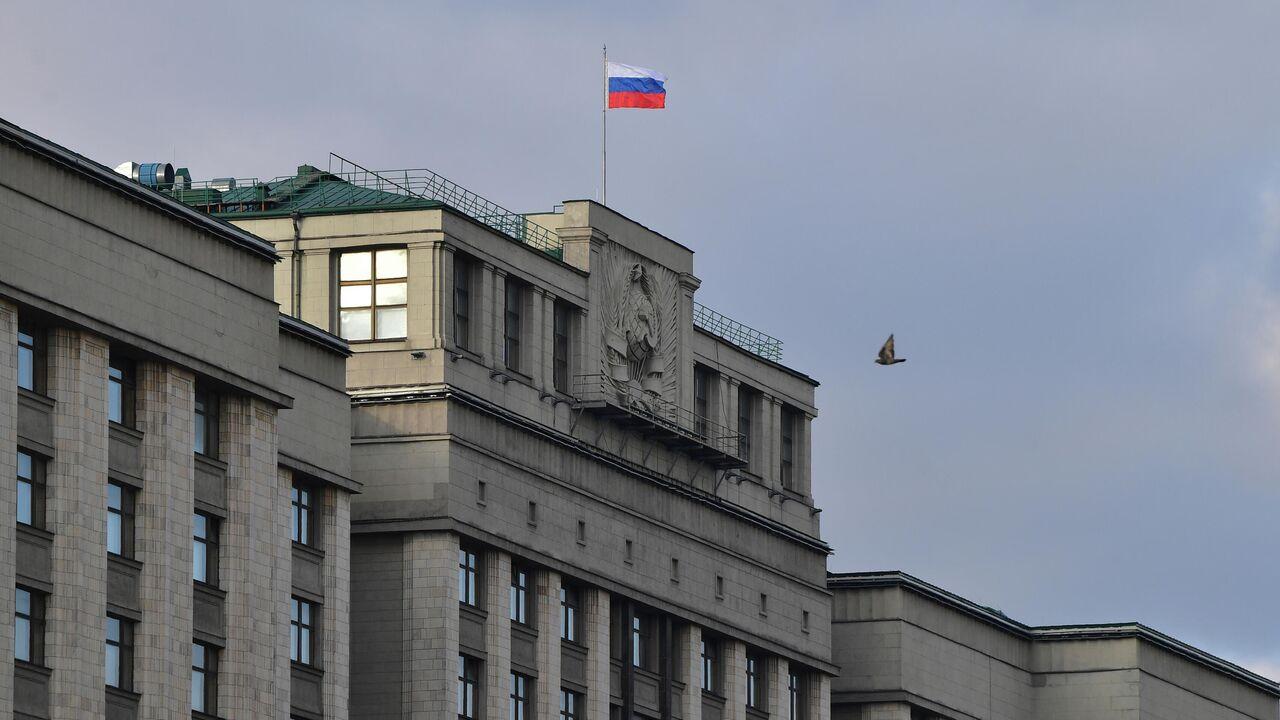 В Госдуме посоветовали Украине отправить новый словарь по Крыму в топку