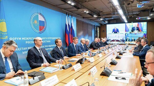 Форум сотрудничества Казахстана и России