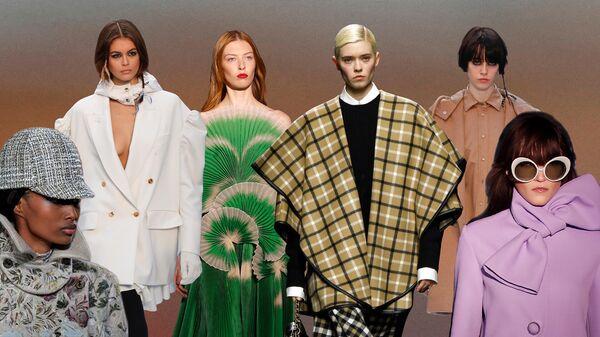 Коллаж Модные тренды осени-2021. Модели на показах Christian Dior, Max Mara, Michael Kors и Daniel Del Core