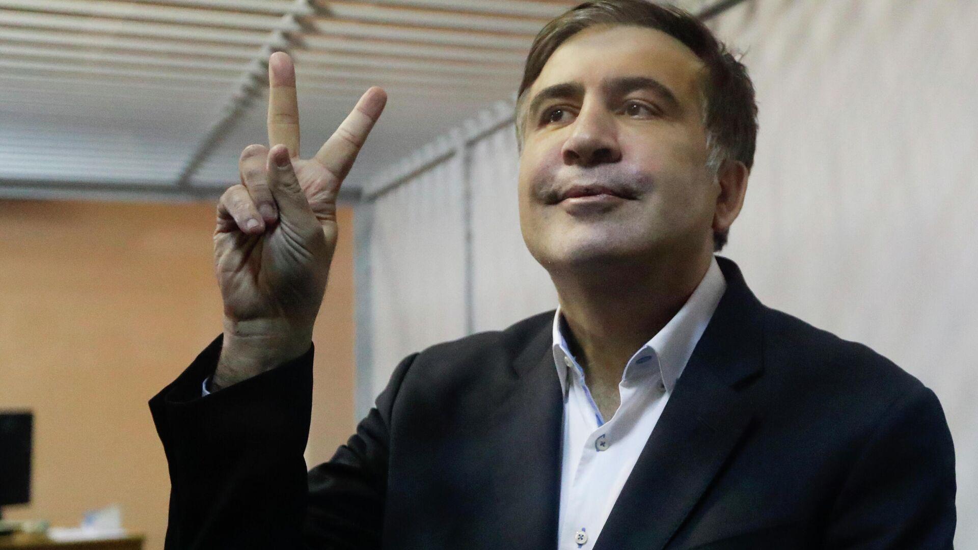 Бывший президент Грузии Михаил Саакашвили в суде Киева - РИА Новости, 1920, 03.10.2021