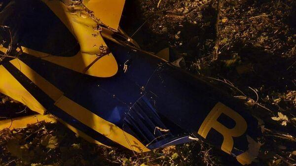 Bертолет упал в городском округе Лыткарино в Подмосковье