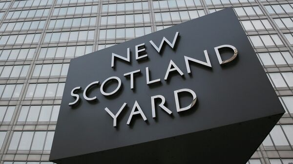 Офис Скотланд-Ярда в центре Лондона