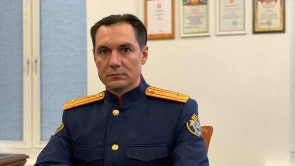 Заместитель руководителя первого управления по расследованию особо важных дел подмосковного ГСУ СК РФ Руслан Юсупов