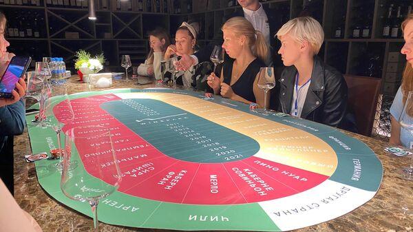 Игра в Казино. Центр винного туризма Winepark