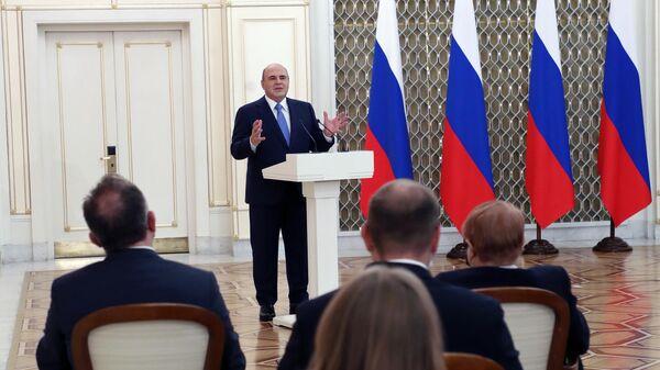 Председатель правительства РФ Михаил Мишустин выступает на церемонии вручения премий правительства РФ 2021 года в области образования и почётных грамот правительства РФ