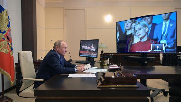 Президент РФ Владимир Путин встретился с лауреатами и финалистами всероссийского конкурса Учитель года