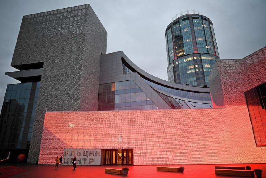 Ельцин Центр — общественная, культурная и образовательная площадка Екатеринбурга. Октябрь 2020 года