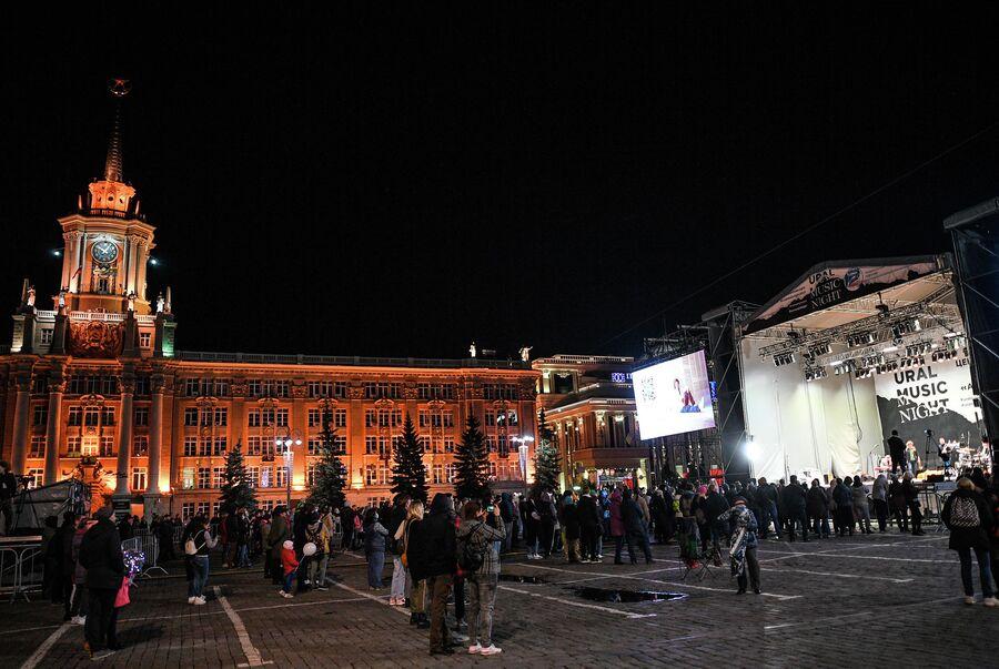 Фестиваль Уральская ночь музыки в Екатеринбурге. Октябрь 2020 года