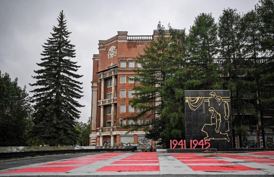 Мемориал в память об уралмашевцах в Екатеринбурге