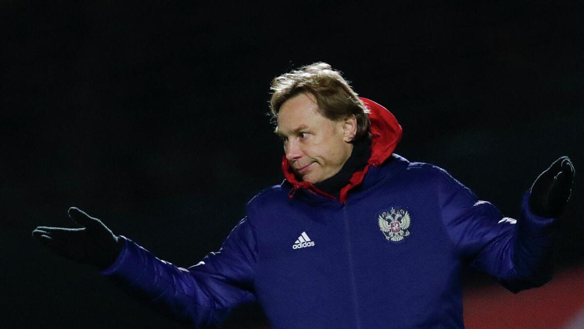 Главный тренер сборной России Валерий Карпин - РИА Новости, 1920, 13.10.2021