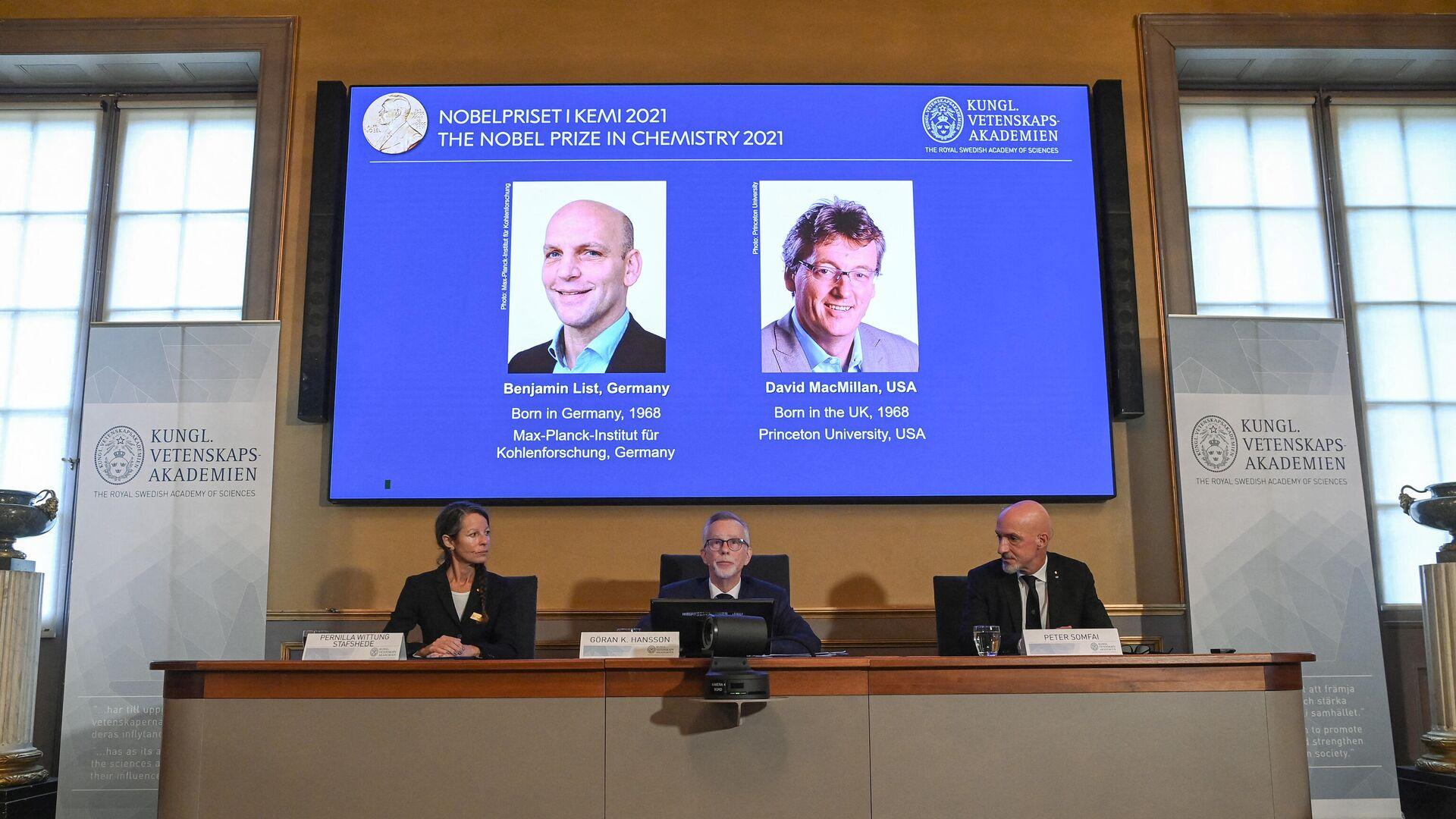Российский ученый прокомментировал работы нобелевских лауреатов по химии