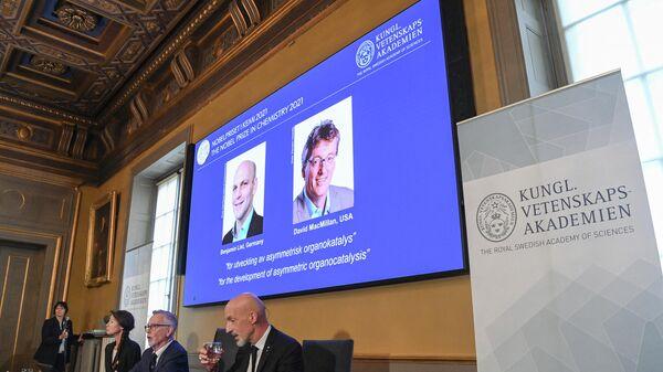 Объявление лауреатов Нобелевской премии по химии за 2021 год