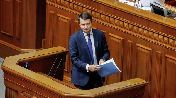 Дмитрий Разумков на заседании Верховной рады Украины