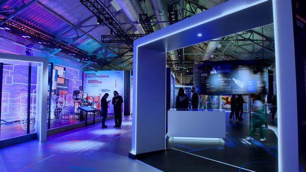 На Винзаводе открылась интерактивная выставка о промышленности Москвы