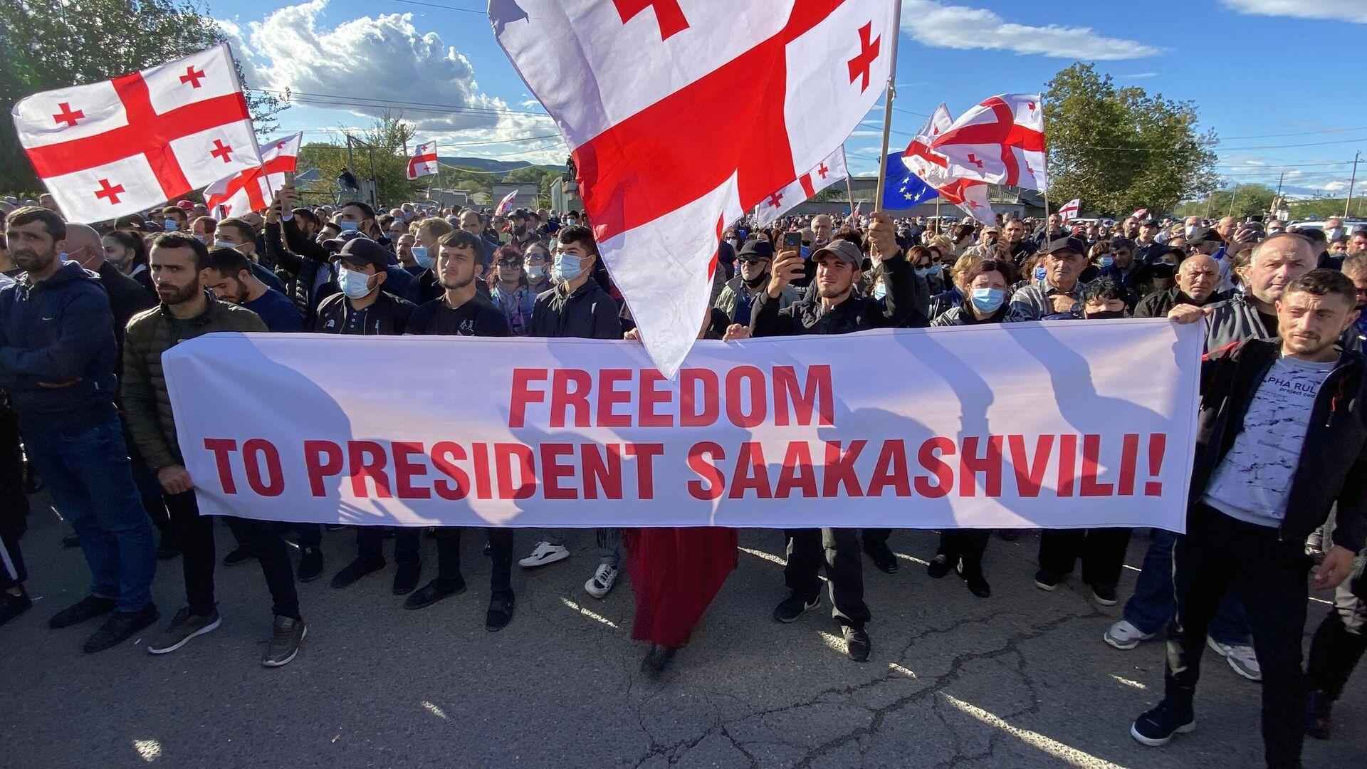 Участники митинга за освобождение арестованного бывшего президента Грузии Михаила Саакашвили у здания тюрьмы в Рустави - РИА Новости, 1920, 10.10.2021