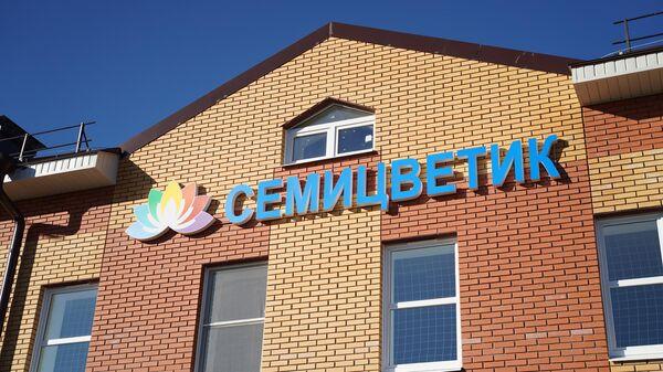 Детский сад открылся в селе Бурашево Тверской области