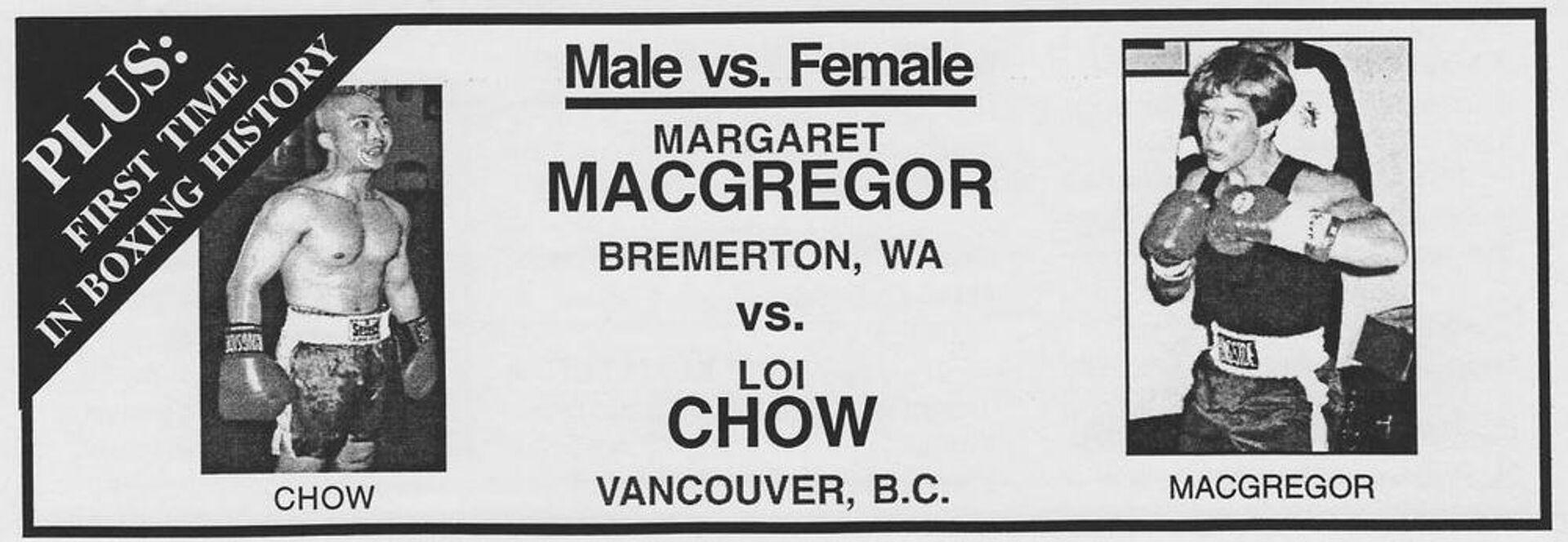 Афиша боя Loi Chow vs. Margaret MacGregor - РИА Новости, 1920, 08.10.2021
