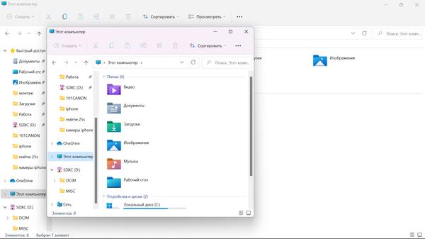 Пора переходить: как установить новую Windows 11 и что из этого получится