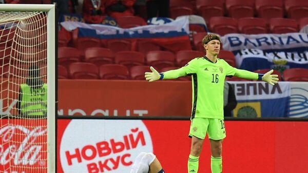 Вратарь сборной России Матвей Сафонов в матче отборочного этапа чемпионата мира по футболу 2022 года между сборными России и Словакии.