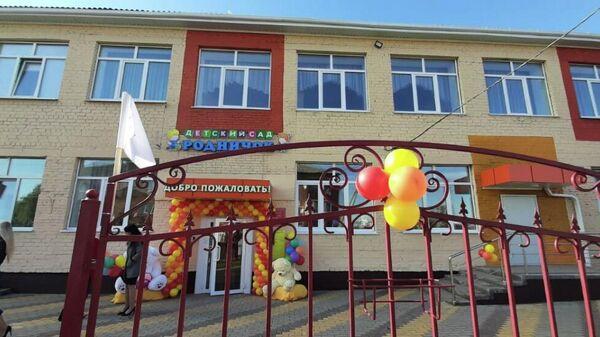 Детский сад открыли после капремонта в поселке Пролетарский под Белгородом