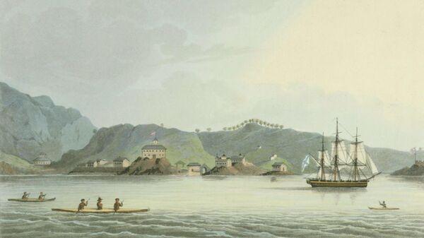 Шлюп Нева в гавани Святого Павла на острове Кадьяк. Рисунок Юрия Лисянского
