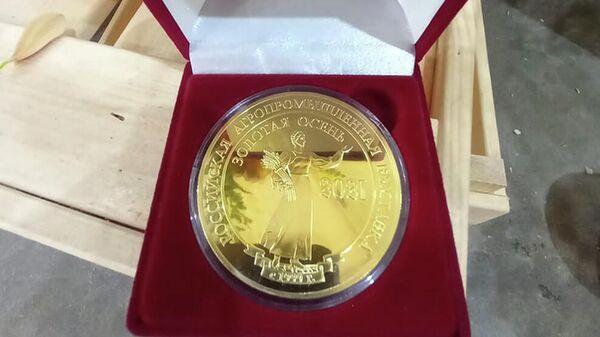 Ленинградская область получила семь медалей на 23-й российской агропромышленной выставки Золотая осень