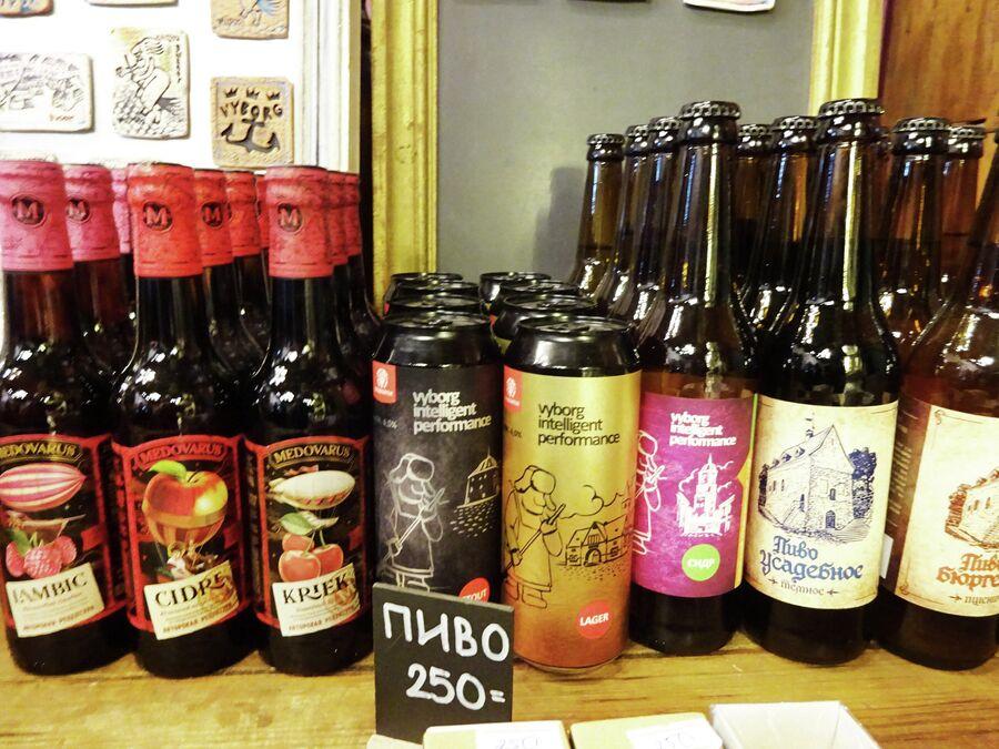 Выборгское пиво