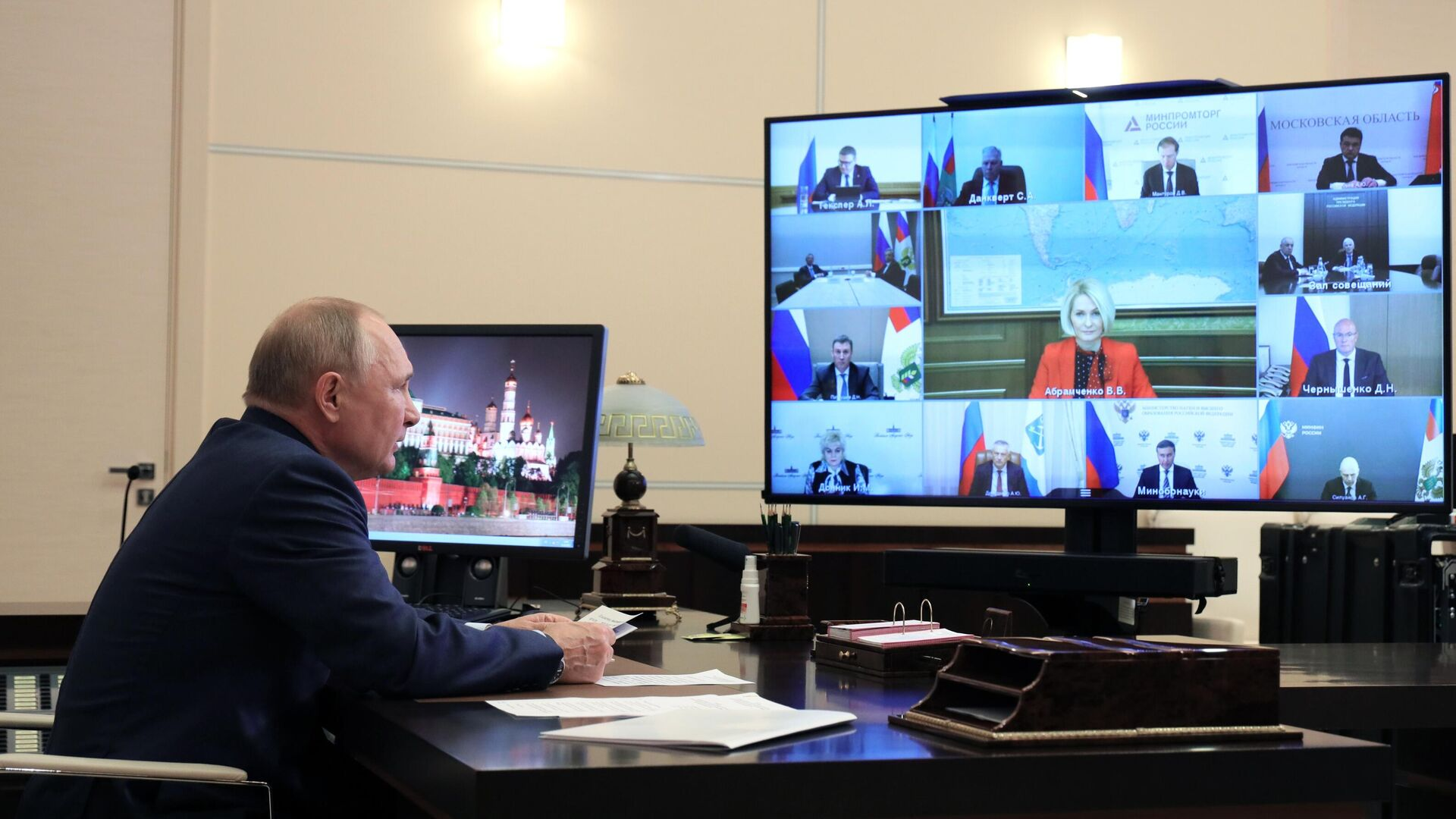 Президент РФ Владимир Путин провел совещание о научно-техническом обеспечении развития агропромышленного комплекса - РИА Новости, 1920, 11.10.2021