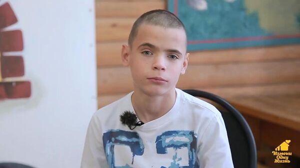 Данил К., август 2007, Самарская область