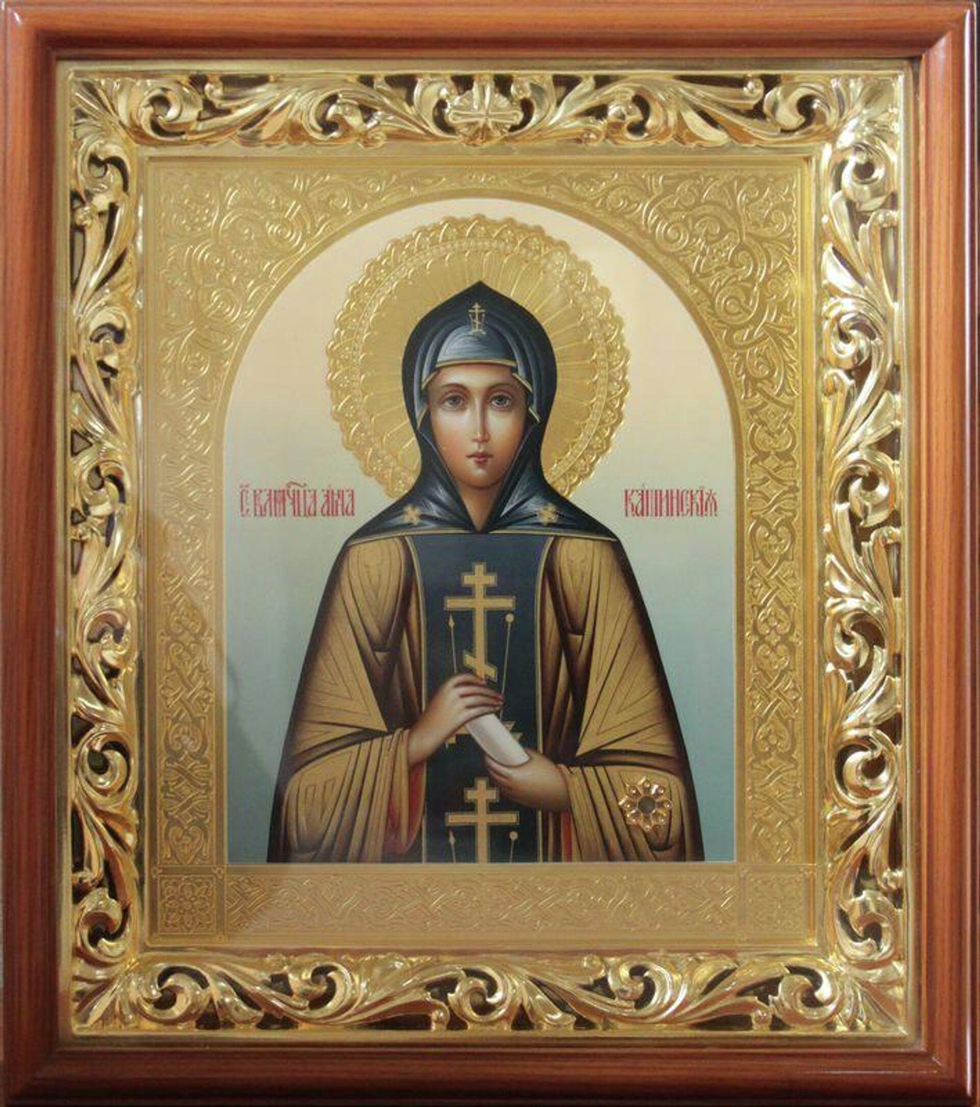 Икона Анны Кашинской - РИА Новости, 1920, 11.10.2021